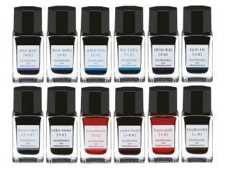 Cerneală Iroshizuku Mini - Set de 12 - A - Culori Asortate - 15 ml